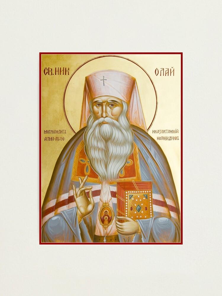 Alternate view of St Nicholas the Confessor of Alma Ata and Kazakhstan Photographic Print