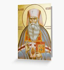 St Nicholas the Confessor of Alma Ata and Kazakhstan Greeting Card