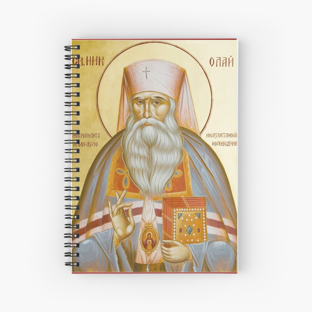 St Nicholas the Confessor of Alma Ata and Kazakhstan Spiral Notebook