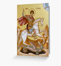 Orthodox greeting cards redbubble st george greeting card m4hsunfo