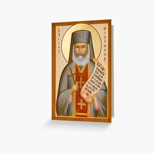 St Philoumenos of Jacob's Well Greeting Card