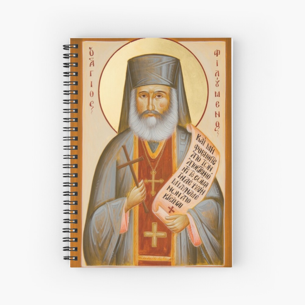 St Philoumenos of Jacob's Well Spiral Notebook