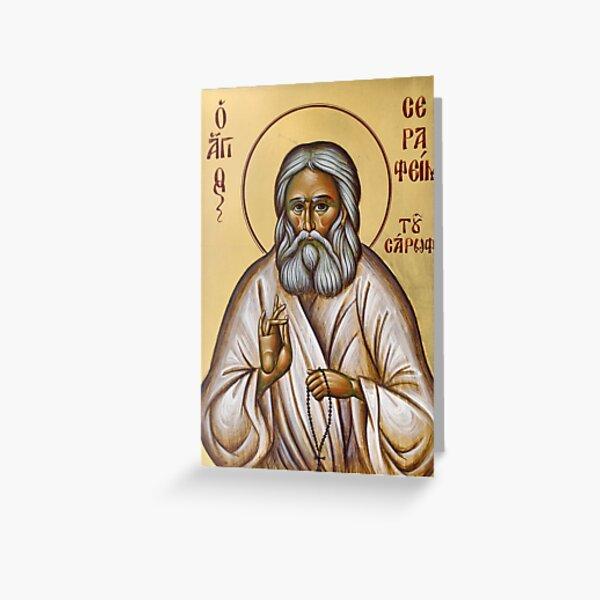 St Seraphim of Sarov Greeting Card