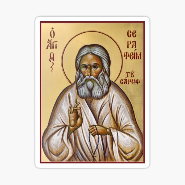 St Seraphim of Sarov Sticker
