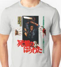 Evil Dead (Japanese Art) Unisex T-Shirt