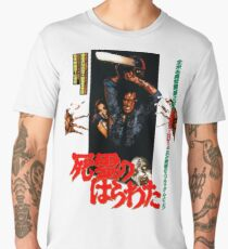 Evil Dead (Japanese Art) Men's Premium T-Shirt