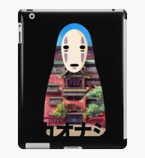 No Face Bathhouse2 iPad Case/Skin