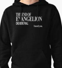 Neon Genesis Evangelion - I need you. Pullover Hoodie