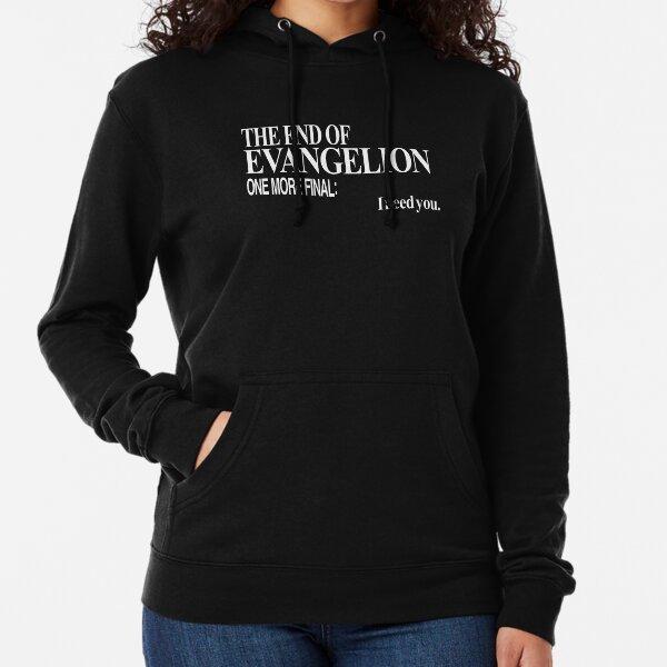Neon Genesis Evangelion - Ich brauche dich. Leichter Hoodie