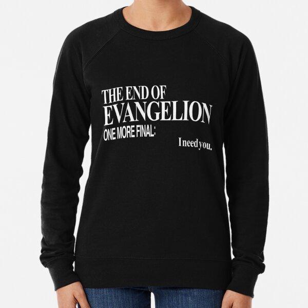Neon Genesis Evangelion - Te necesito. Sudadera ligera