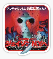 Friday the 13th Part VIII (Japanese Art) Sticker