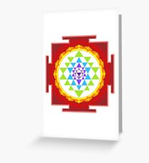 Sri Yantra Mandala for Meditation Greeting Card