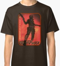 Mad Max (Japanese Art) Classic T-Shirt