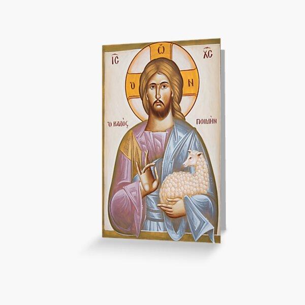 Jesus Christ the Good Shepherd Greeting Card