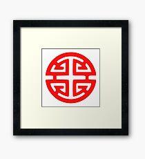 CHINA, Chinese, LU, Symbol, Blessings, prosperity, generativity, stability, firmness, constellation Ursa Major, Framed Print