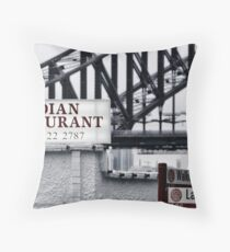 Urban Signs - Indian Restaurant Throw Pillow