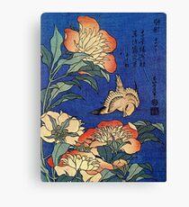 'Flowers' by Katsushika Hokusai (Reproduction) Canvas Print