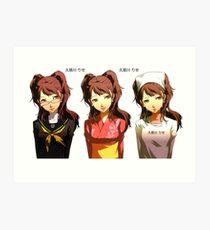 Persona 4 - Rise Kujikawa Art Print