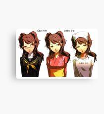 Persona 4 - Rise Kujikawa Canvas Print