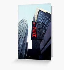Downtown New York Greeting Card