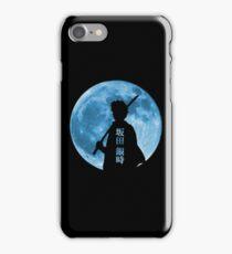 Sakata Gintoki - Gintama iPhone Case/Skin