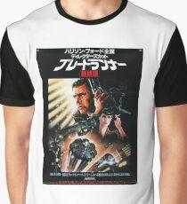 Japanischer Klingenläufer Grafik T-Shirt
