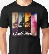 Lubitel 2 multi-exposición Unisex T-Shirt