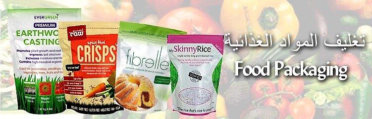 تغليف المواد الغذائية(Food packaging) by plasticbags111
