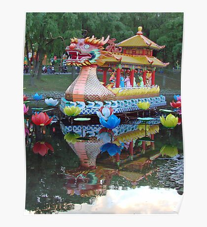 Chinese Dragon Boat Poster