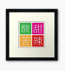 Chinese Food Flavors Spicy Life Framed Print
