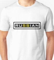 Russian funny brazzers edition design Unisex T-Shirt