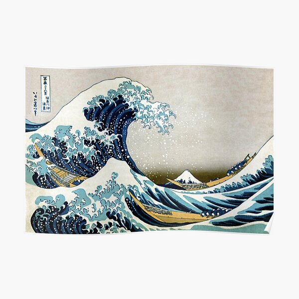 The great wave, famous Japanese artwork Poster