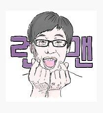 Running Man Yoo Jae Suk Photographic Print
