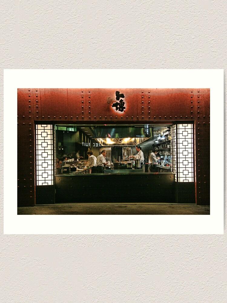 Alternate view of Tokyo Restaurant Art Print