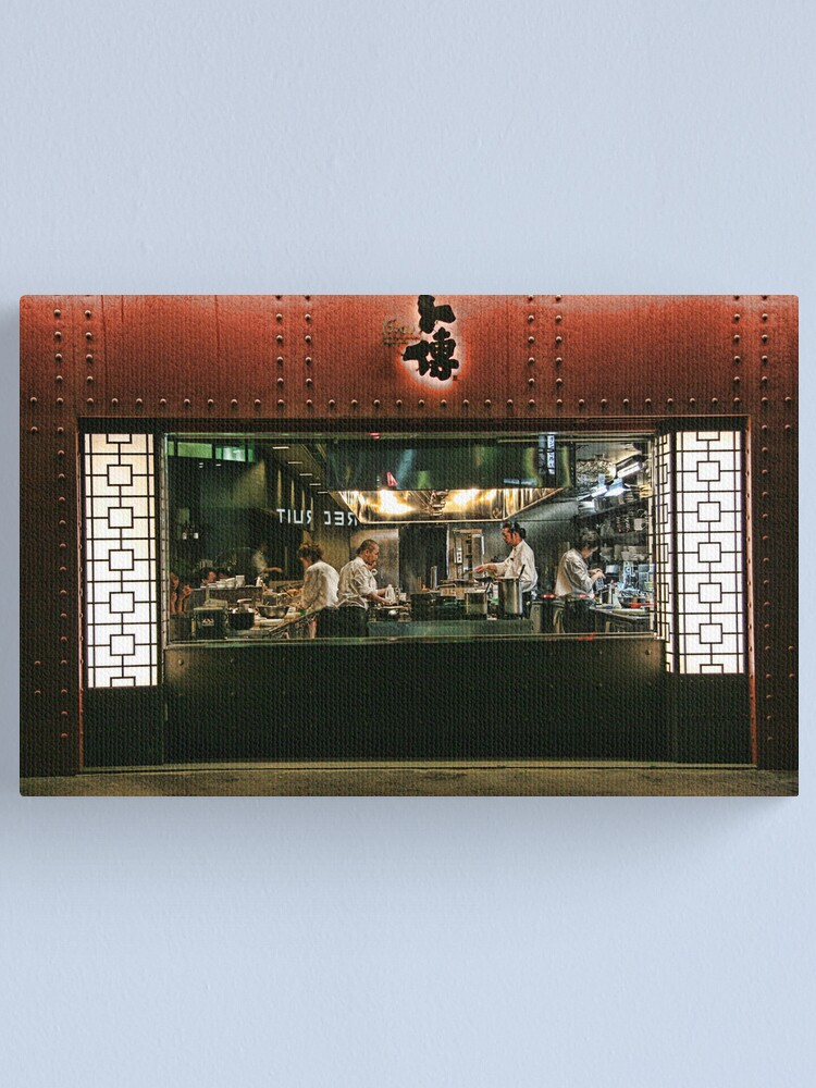 Alternate view of Tokyo Restaurant Canvas Print