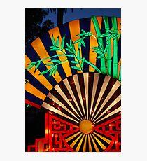 Egyptian Neon Photographic Print