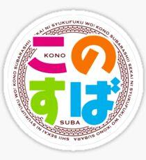 Konosuba Logo Title Sticker