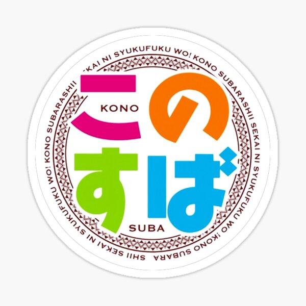 Konosuba Logo Title Pegatina