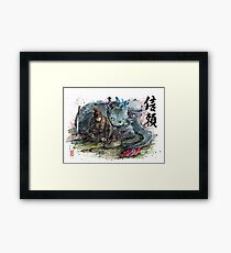 Samurai Hiccup and Toothless Tribute  Framed Print