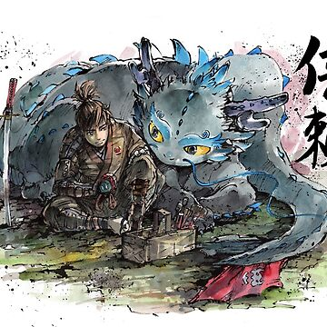 Samurai Hiccup and Toothless Tribute  by Mycks