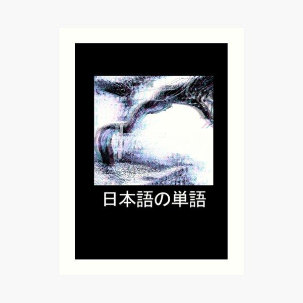 Kunstdruck