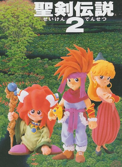 Secret of Mana Characters ~ Japan by drogobaggins