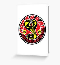There is no fear in this dojo! Greeting Card