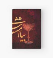 Wineglass Artwork Hardcover Journal