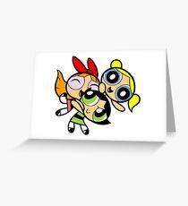 Powerpuff!  Greeting Card