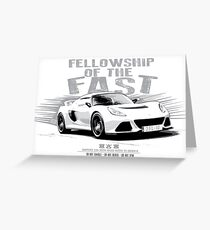 Fellowship of the Fast Greeting Card