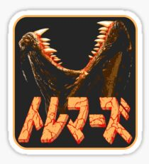Tremors (Japanese) Sticker