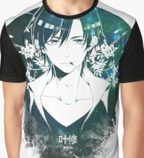 The King's Avatar Graphic T-Shirt