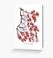 Red Pink Cherry Blossom 26 by Tony Fernandes Greeting Card