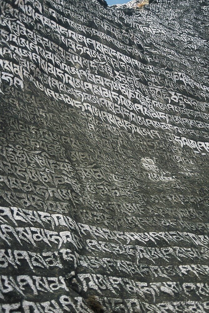 Mountain Mantra, Nepal by chrisdade